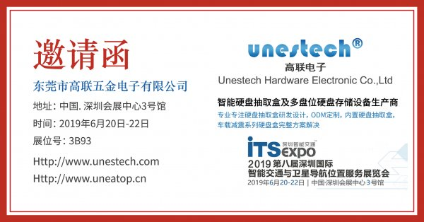 Unestech INTELLIGENT TRANSPORTATION SYS TEM AND LOCATION-BASED SERVICES EXPO